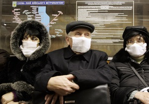 СМИ: Эпидемия гриппа может начаться в ближайшие недели. Препаратов для вакцинации в большинстве клиник нет