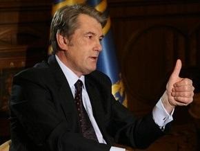 Ющенко подписал закон о налоге с владельцев транспортных средств