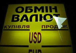 Тимошенко прогнозирует 6 - 6,5 грн за доллар после завершения выборов