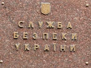 СБУ перекрыла два канала контрабанды синтетических наркотиков в Украину