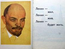 В Полтавской области насчитали 256 улиц Ленина