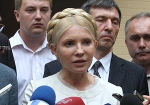 Депутаты Луцкого горсовета назвали улицу именем Юлии Тимошенко