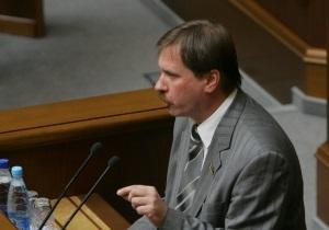Чорновил намерен встретиться с генпрокурором по делу о гибели своего отца