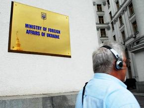 МИД Украины обвинил Россию в нарушении договора об украино-российской границе