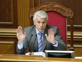 Литвин подтверждает наличие 38 подписей за отставку лидера фракции НУ-НС