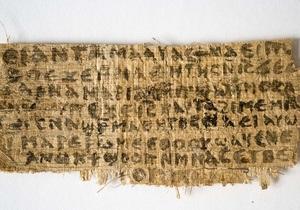 Американские ученые представили фрагмент папируса с упоминанием  жены Исуса Христа