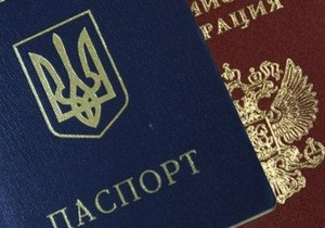 За двойное гражданство в Украине будут штрафовать