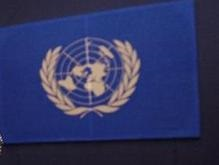 Тела погибших сотрудников ООН доставят в Катманду