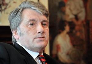 Ющенко хочет баллотироваться в Раду по списку объединенной оппозиции