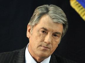Ющенко наложил вето на закон о референдуме