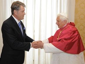 Фотогалерея: Ющенко в гостях у Папы