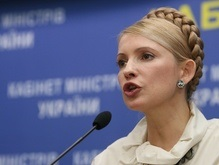 Тимошенко рассказала аграриям о  большой беде  Украины