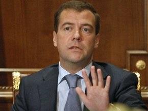 Украинцы России просят Медведева объяснить, почему закрыли Украинский центр