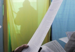Эштон и Фюле: Окончательная оценка парламентских выборов будет зависеть от событий после них