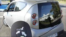 Электромобиль в Париже можно будет взять напрокат