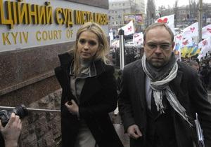 Тимошенко потребовала от СИЗО доставить ее в суд - Власенко