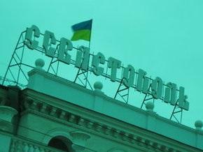 Горсовет Севастополя отказывается финансировать строительство украинской школы