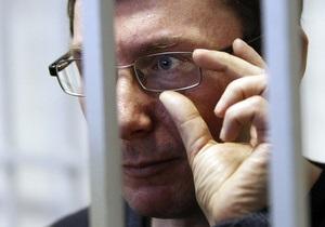 Луценко - Янукович помиловал Луценко - Луценко и Филипчук освобождены от отбывания наказания - ГПС