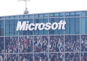 Microsoft подсчитывает убытки от неудачной покупки