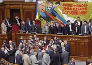 НУ-НС исключил из своего состава депутатов, поддержавших языковой законопроект