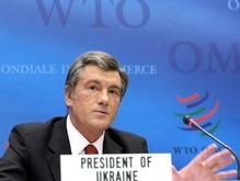 Ющенко надеется, что в четверг Рада рассмотрит документы по ВТО
