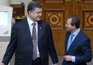 новости Киева - Томенко - оппозиция - выборы мэра Киева - Томенко заявил о готовности стать единым кандидатом в мэры Киева от оппозиции