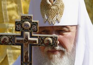 Патриарх Кирилл помолился на границе России, Украины и Беларуси