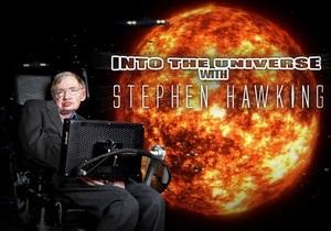 Самый известный британский физик советует избегать встречи с инопланетянами