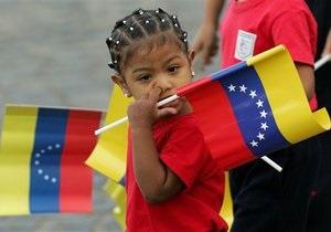 Экономист прочит венесуэльскому  социализму  конец, аналогичный СССР - мадуро - чавес -