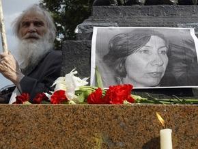 Правозащитницу Эстемирову похоронили на родине отца