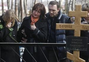 В России сегодня похоронят большинство погибших при терактах в московском метро