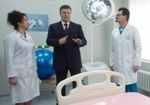 Янукович поручил узнать, действительно ли в новом перинатальном центре падает штукатурка