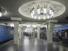 Движение поездов в харьковском метро восстановлено