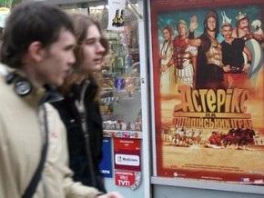 Опрос: Какие фильмы смотрят украинцы