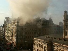 Фотогалерея: Элитный пожар в центре Киева