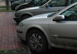 В Киеве введут новые правила парковки автомобилей