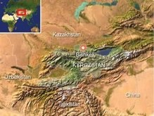 Бишкек: На борту разбившегося самолета могли находиться два известных баскетболиста NBA