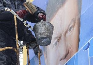 В Тернополе забросали краской баннеры с изображением Януковича