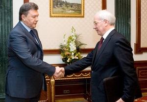 Янукович поручил Азарову подготовить программу реформирования Нафтогаза