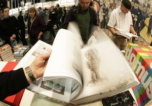 В Киеве открылась VІ Международная книжная выставка-ярмарка