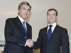 Ющенко и Медведев встретятся 9 октября