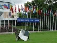 Насилие в отношении женщин обсудят на Совете Европы