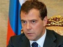 Медведев: Началась операция по принуждению Грузии к миру