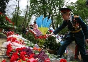 В Тернополе отметили 65-ю годовщину окончания Второй мировой войны