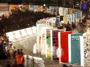 Германия отмечает 20-летие падения Берлинской стены
