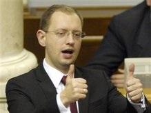 Яценюк рассказал про отставку Кабмина