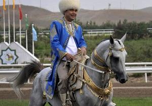 Глава Туркменистана выиграл на своем скакуне $11 млн