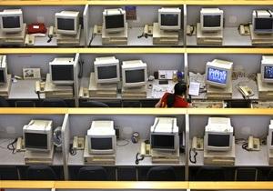 В Иране разработали два суперкомпьютера