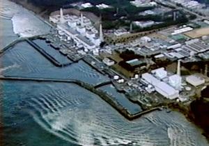 Япония начала бороться с радиацией с помощью соли для ванн