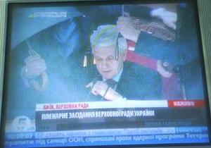Верховная Рада приняла госбюджет-2010